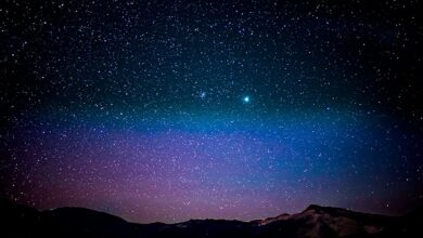 Photo of How About Naming The Stars