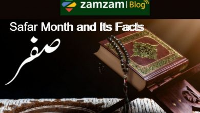 Photo of The Month of Safar in Islam and Facts about Safar Month